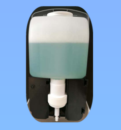 Touch Free Dispensers-image 2 -inside of dispenser